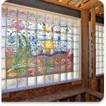 Art Glass Block