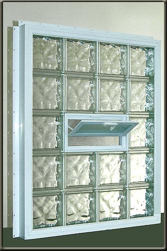 Vinyl-wrapped Glass Block Windows | Glass Block Blogger